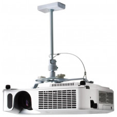B-Tech Short Drop Projector Ceiling Mount White BT881