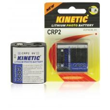 Batteri Special Lithium 223 (CR-P2) 6V Kinetic