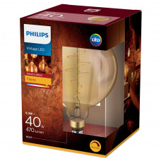 LED-lampa Flame Vintage Glob 200mm E27 6,5W (40W) Dimbar Philips