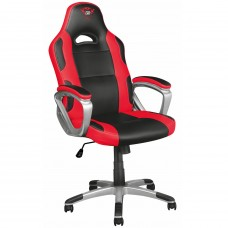 Gamingstol Trust Ryon GXT 705 Red
